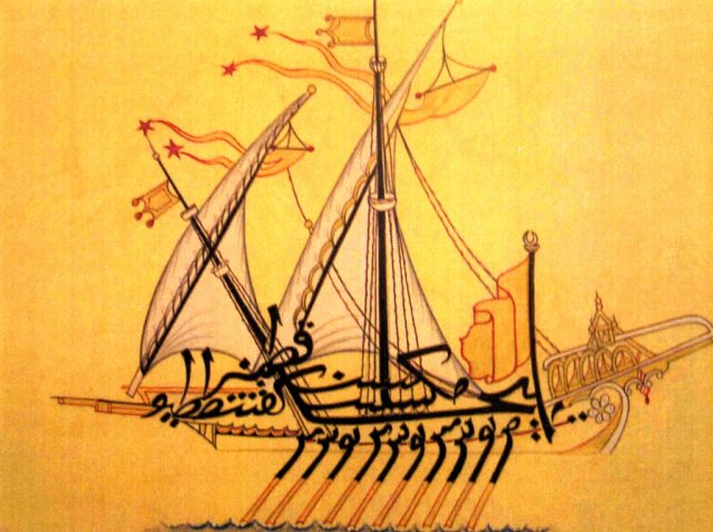 abstract_ottoman_sailboat