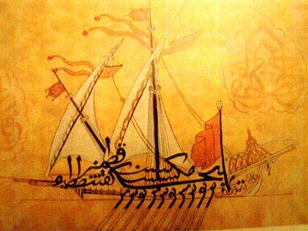 ottoman_ship_22_web