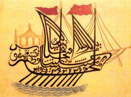 ottoman_ship_29_web