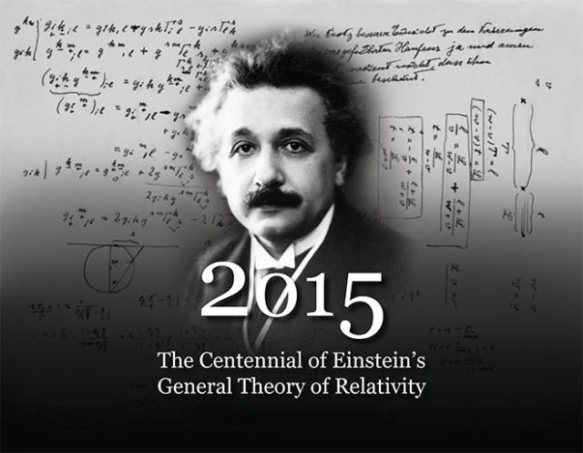 centennial_general_relativity