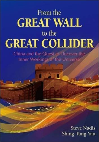 book_chinese_supercollider