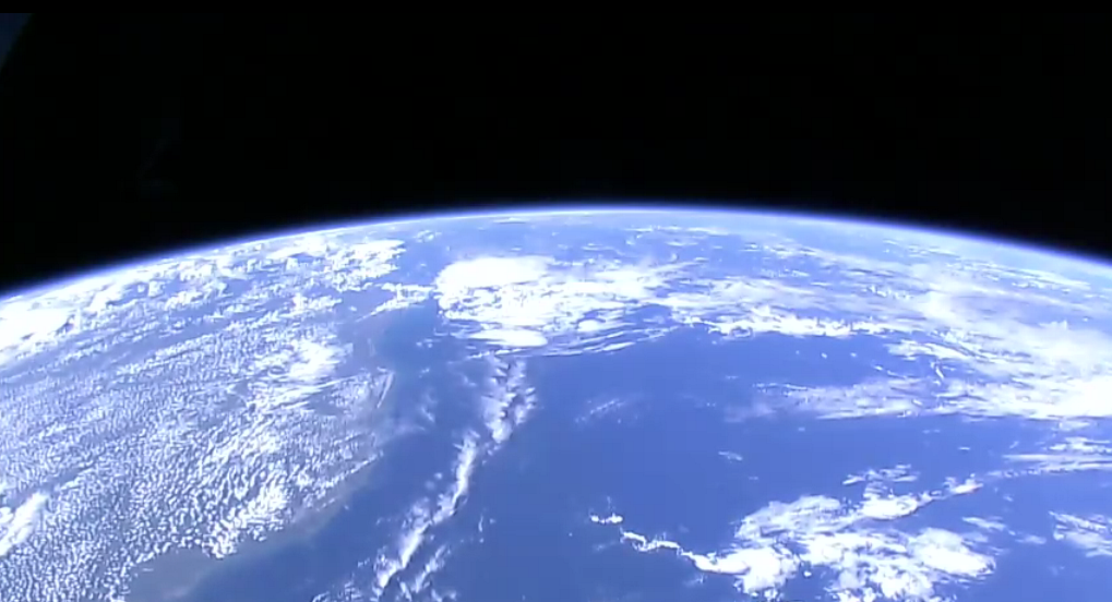 view from space station live - photo #46